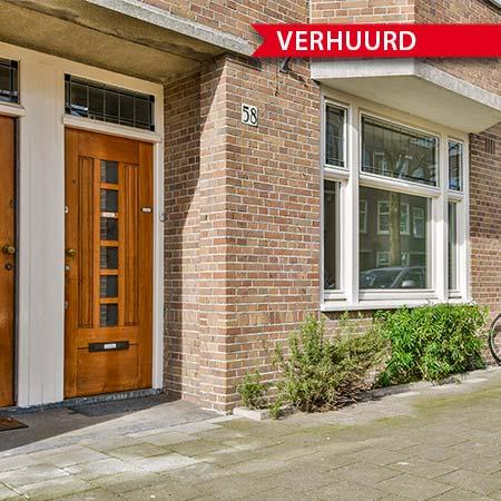 Hoendiepstraat 58 - Amsterdam